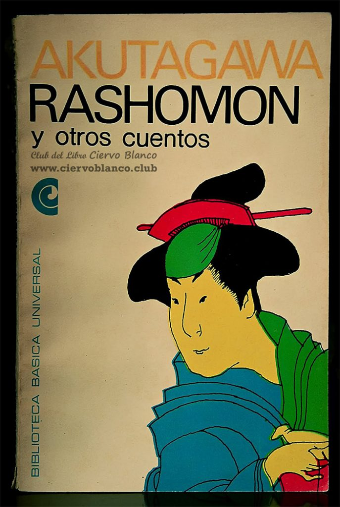 akutawa rashomon otros cuentos tertulia literaria gratis madrid club libro ciervo blanco