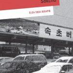 invierno en sokcho elisa shua dusaping tertulia literaria madrid gratis ciervo blanco centro cultural coreano