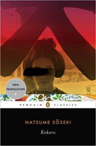 kokoro ntsume soseki tertulia literaria novela madrid club libro ciervo blanco